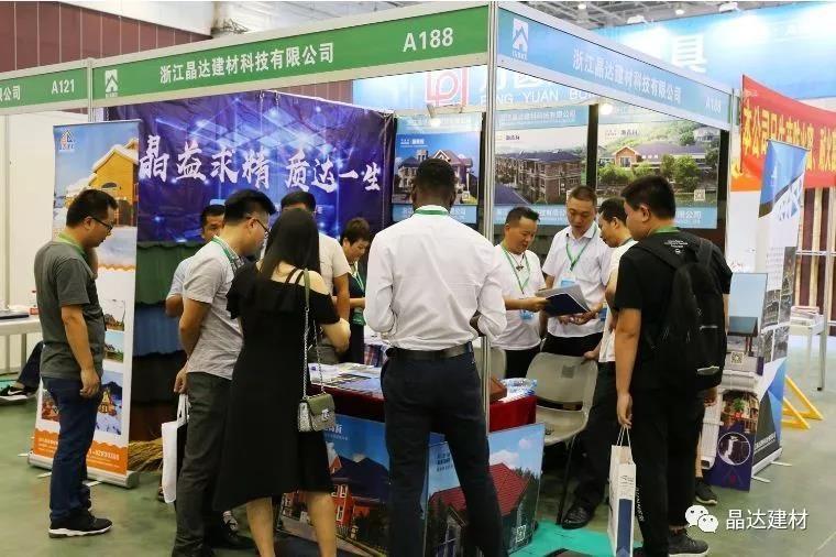 晶达厦门行—第八届中国(厦门)国际绿色建筑建材产业博览会圆满收官