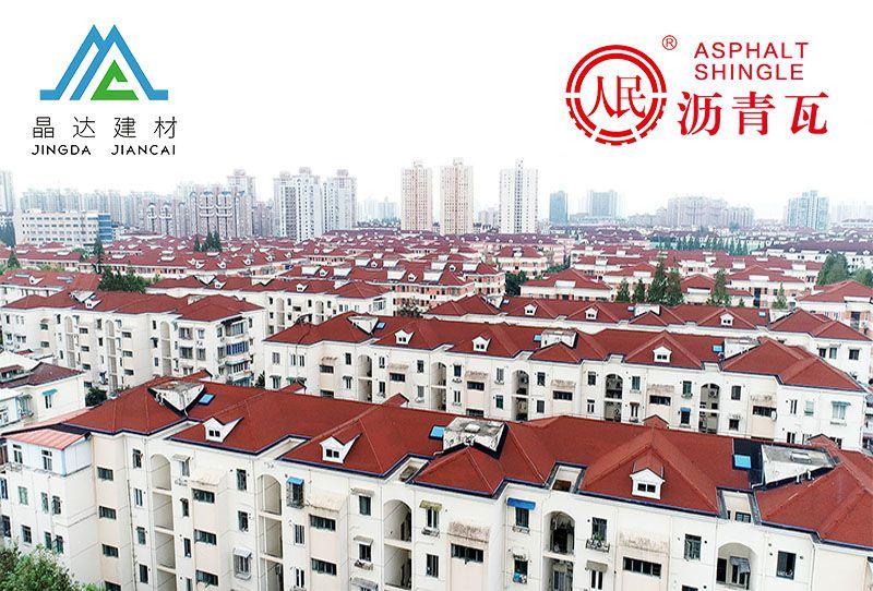 喜大普奔!晶达建材再度入选《2020年上海市住宅修缮工程材料推优产品名录》