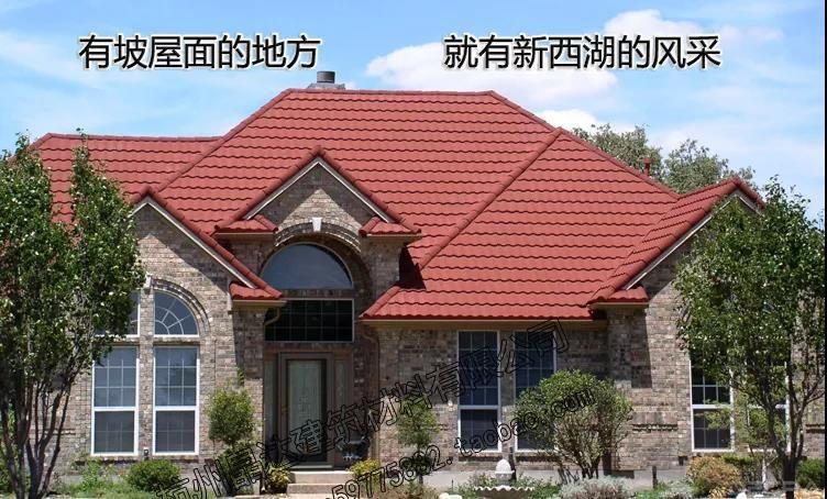 <a href=http://www.boxianwa.cn target=_blank class=infotextkey>沥青瓦</a>2.jpg