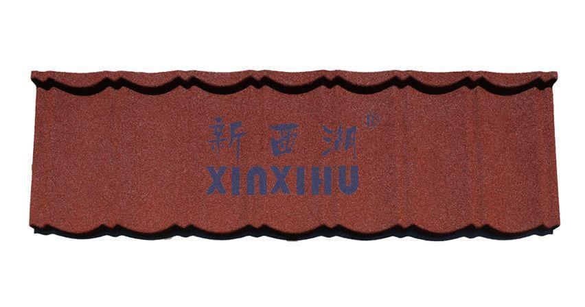 专享型中国红彩石金属瓦