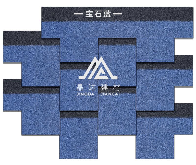 歌德型宝石蓝沥青瓦A型