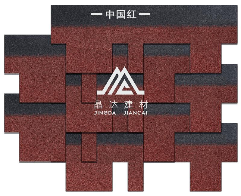 歌德型中国红沥青瓦B型