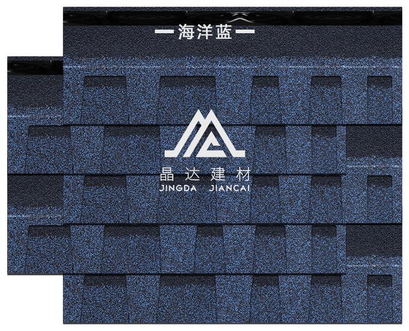 标准双层海洋蓝沥青瓦铺装效果