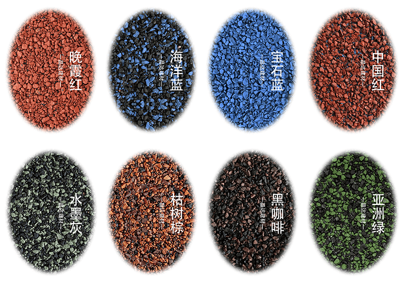 晶达沥青瓦色卡-1