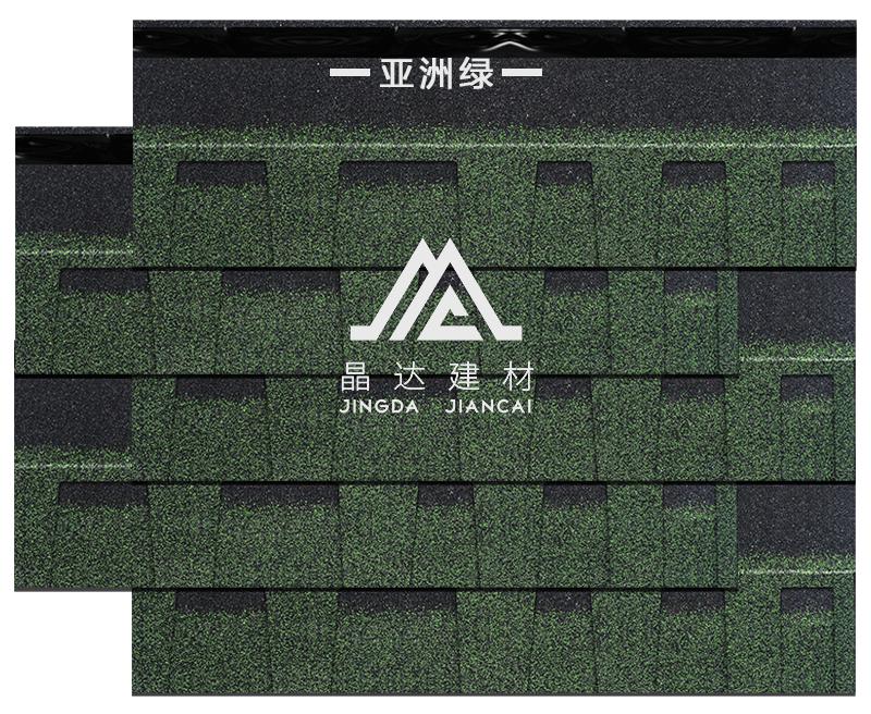 标准双层亚洲绿沥青瓦铺装效果