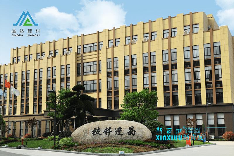 浙江晶达建材科技有限公司