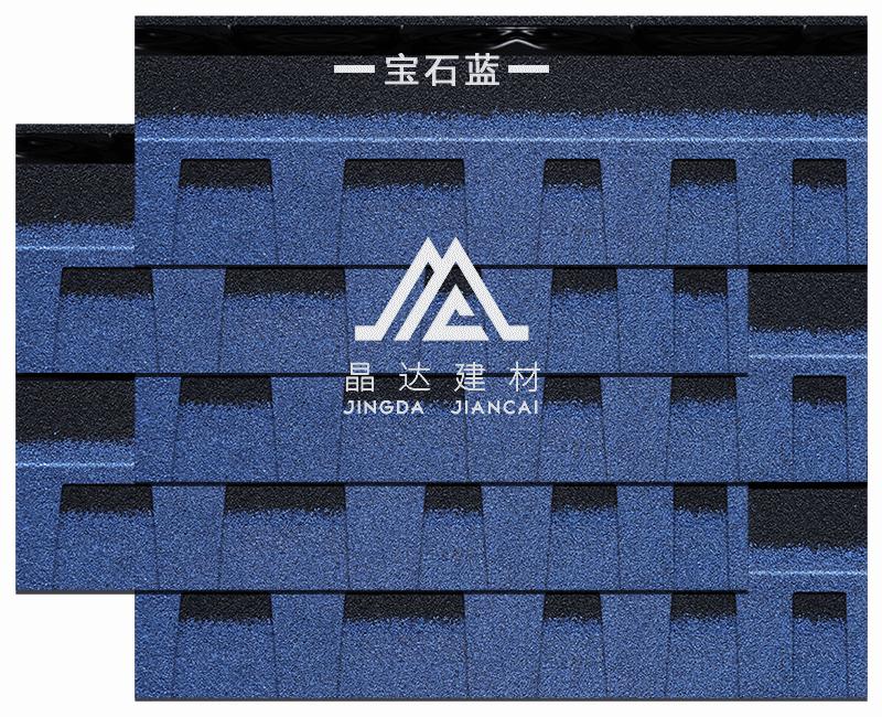 标准双层宝石蓝沥青瓦铺装效果