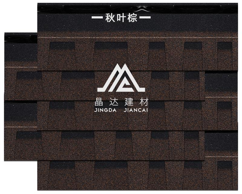 标准双层秋叶棕沥青瓦铺装效果