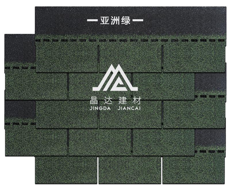 标准单层亚洲绿沥青瓦组合效果