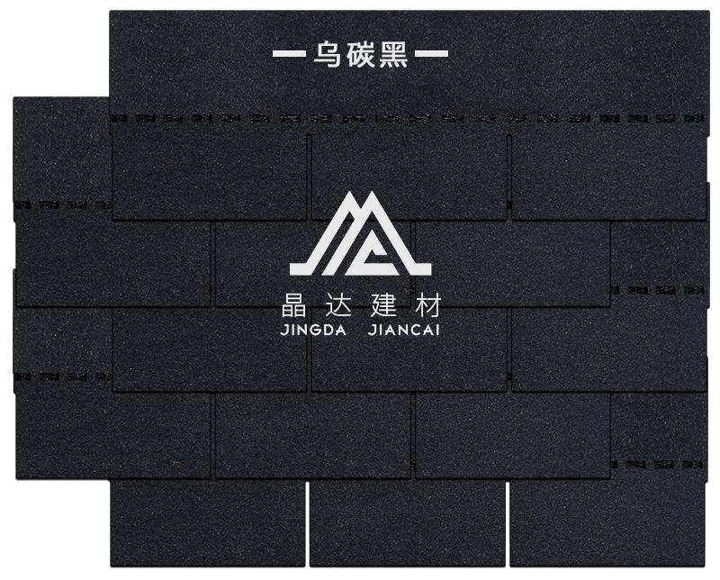 标准单层乌碳黑沥青瓦组合效果
