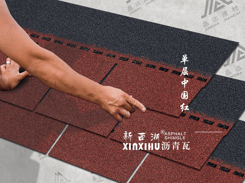 标准单层中国红沥青瓦细节04