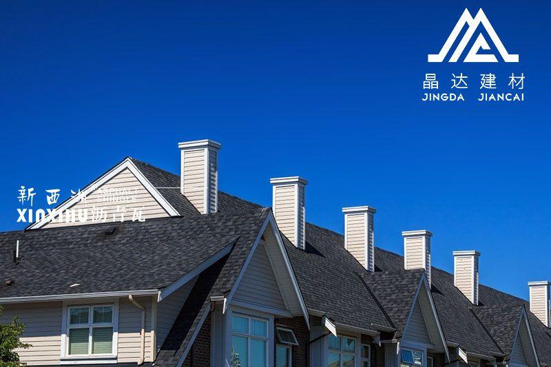 晶达新西湖沥青瓦-打造出与众不同别墅屋面效果