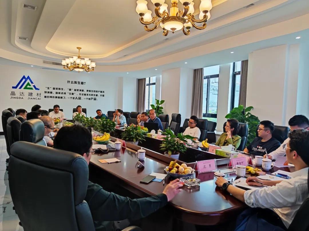 浙江省建筑防水质量提升、生产和应用经营座谈会.jpg